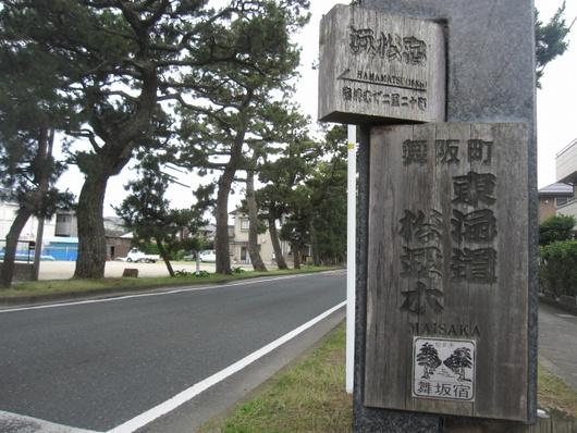 旧東海道.jpg